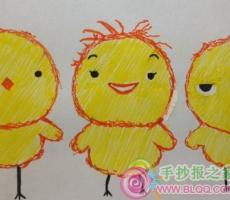 黄色小鸡手抄报花边