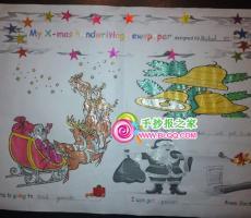 圣诞节手抄报英语版